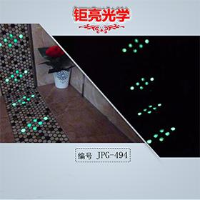 高亮夜光粉JPG-394