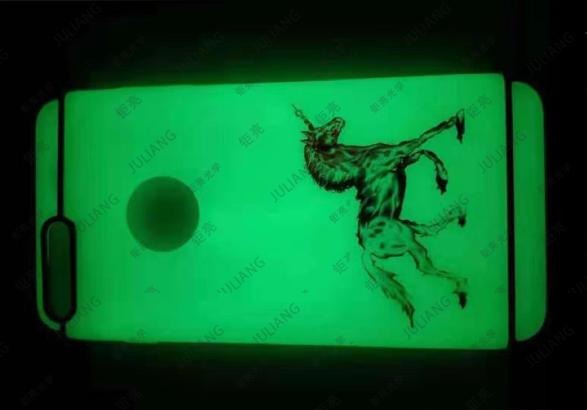 使用钜亮光学Abs夜光母粒做塑料手机壳客户案例