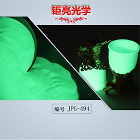 陶瓷用黄绿夜光粉