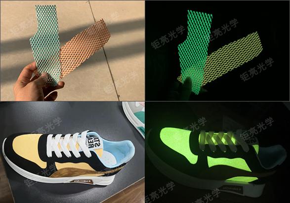 鞋面印刷夜光粉成功案例