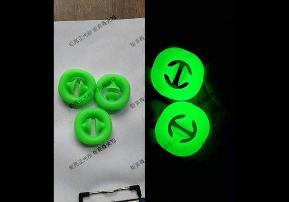硅胶夜光粉 夜光硅胶玩具 夜光粉注塑、挤出案例 客户夜光创新
