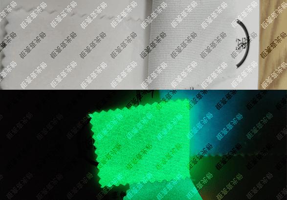 印刷夜光粉的价格都多少钱 发光材料厂家光致储能材料